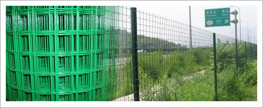 Galv. and Coated Fence Materials