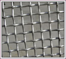Woven Square Mesh Hardware Cloth